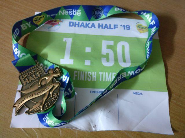 Dhaka Half Marathon 2019
